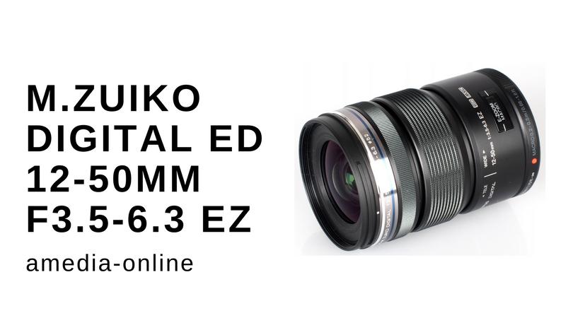 olympus 12-50mm F3.5-6.3 EZをレビュー!マクロの性能は?画質は?普段使いできるのか。