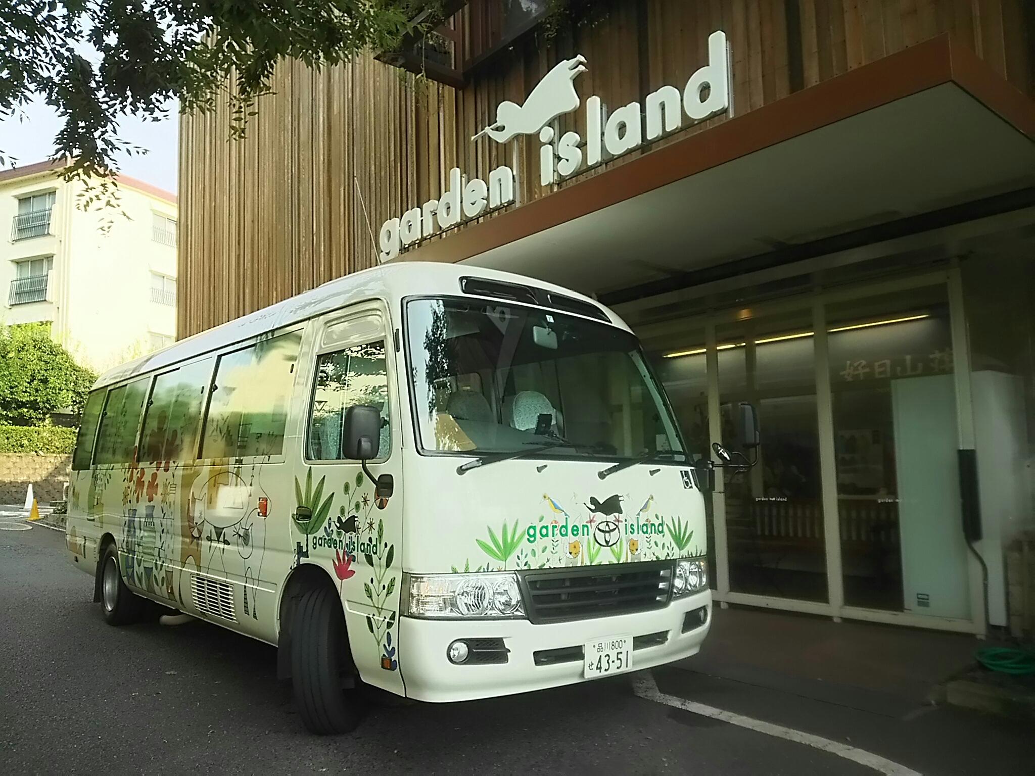 ガーデンアイランド 無料シャトルバス
