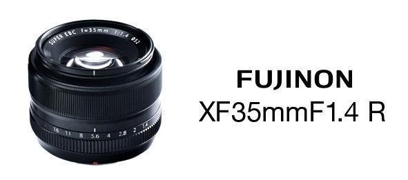 富士フイルムXF35mmF1.4Rをレビュー | 単焦点の最初のレンズにおすすめな理由