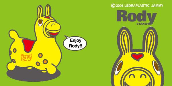 RODY公式サイトより引用