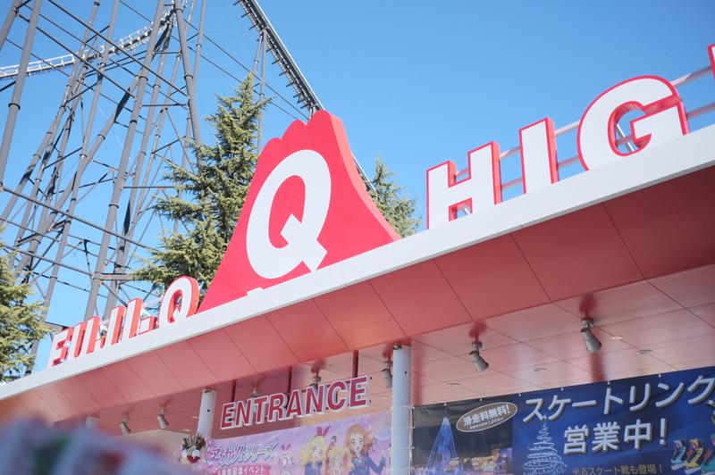 富士急ハイランドのトーマスランドが最高。何故か親もはまるトーマス。