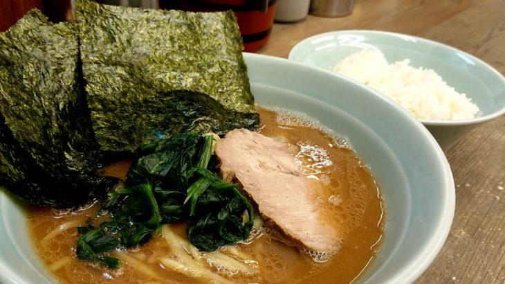 自由が丘の人気家系ラーメン「渡来武」が美味しい件。家系って横浜発祥って知ってました?