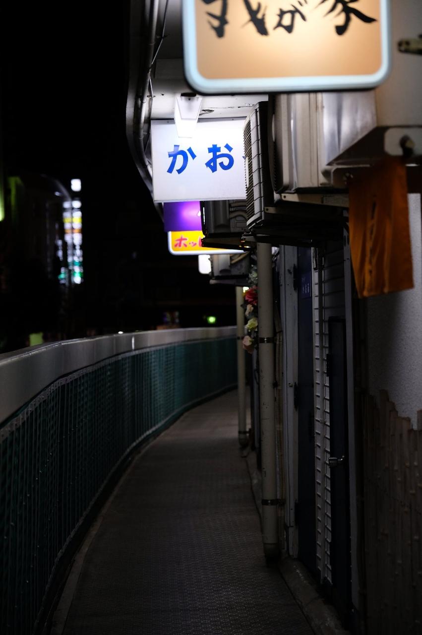 横浜 野毛