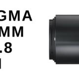 SIGMA 60mm F2.8 DNマイクロフォーサーズ用は中望遠でポートレート用としてキレキレ。しかも激安なので欲しい。