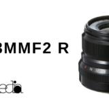 XF23mmF2 R WRをレビュー。スナップに最高のおすすめレンズ。