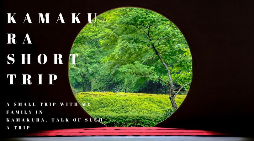 古都鎌倉は最高にフォトジェニックだった。家族旅行と撮影旅。