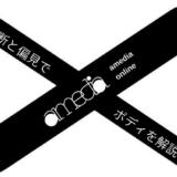 富士フイルムのミラーレスおすすめ。撮影スタイル別に独断と偏見で解説。