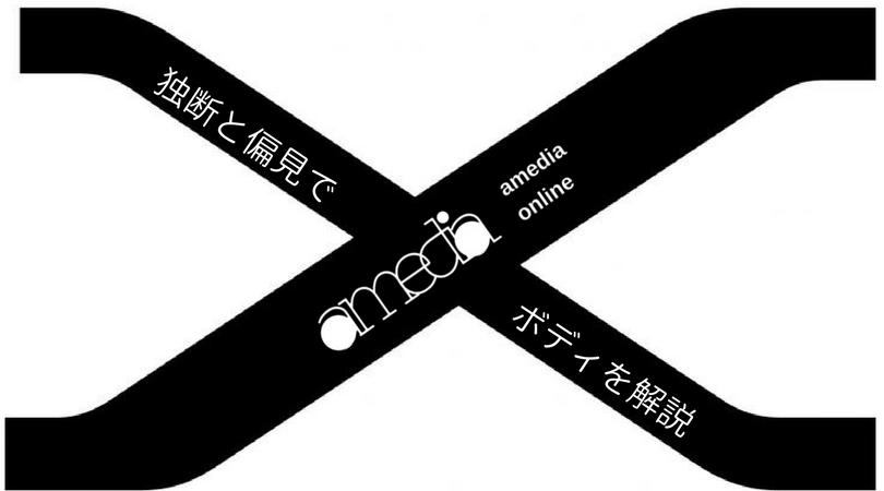 富士フイルムのミラーレス全機種をおすすめしてみる。撮影スタイル別に独断と偏見で解説。