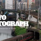 東京らしい複雑な線路が魅力的なスポットの「聖橋」で3路線の電車交差を撮影してきました。