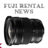 XF10-24mmF4 R OISをレビュー。広角初心者におすすめのレンズ【フジレンタル通信vol.4】