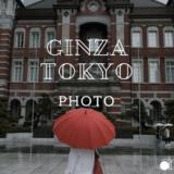 雨が降ったらカメラを持って銀座に行こう。傘と、リフレクションを求めてしっとり撮影してきた。