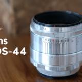 グルグルボケのオールドレンズHelios 44 58mmf2 をレビュー。 作例から見るレンズの特徴とは?