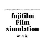 fujifilm アイキャッチ画像