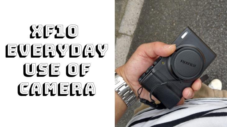 XF10で日常を撮る。手に収まるAPS-Cセンサーコンデジ。