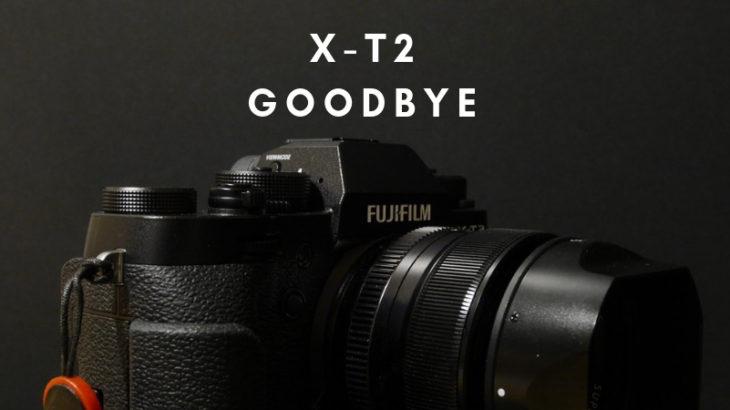 X-T2ありがとう。富士フイルムってほんといいよね。