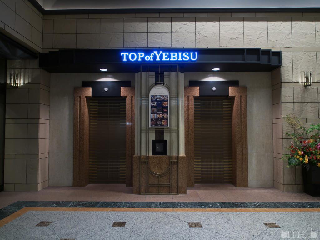 恵比寿ガーデンプレイス エレベーター