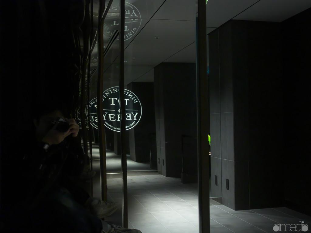 恵比寿ガーデンプレイス 38階 スカイラウンジ