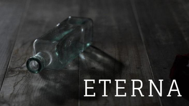 富士フイルムフィルムシミュレーション「ETERNA(エテルナ)」の作例|アンダーな露出で瓶を撮る。