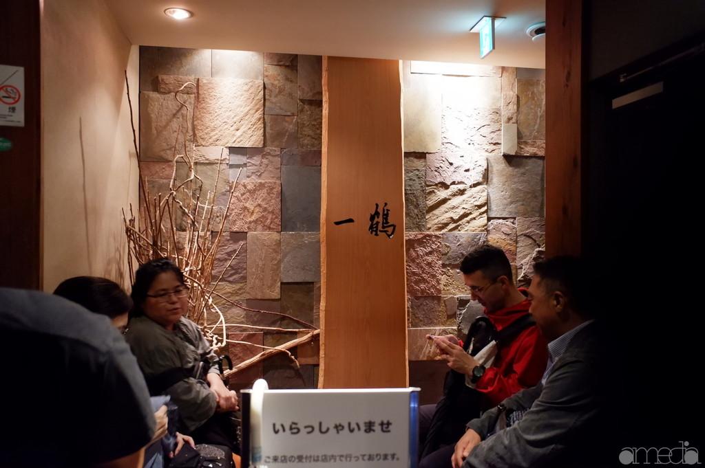 一鶴 横浜西口店