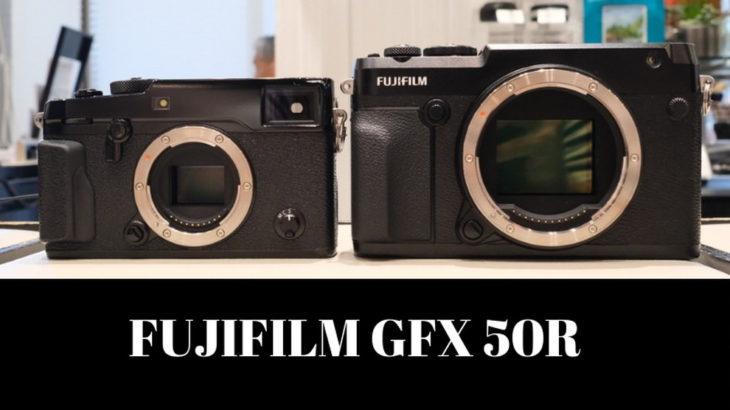 FUJIFILM GFX 50Rの実機を触ってきたレポ。気になるサイズを中判ミラーレス(GFX) とAPS-C(Xマウント)で比較。