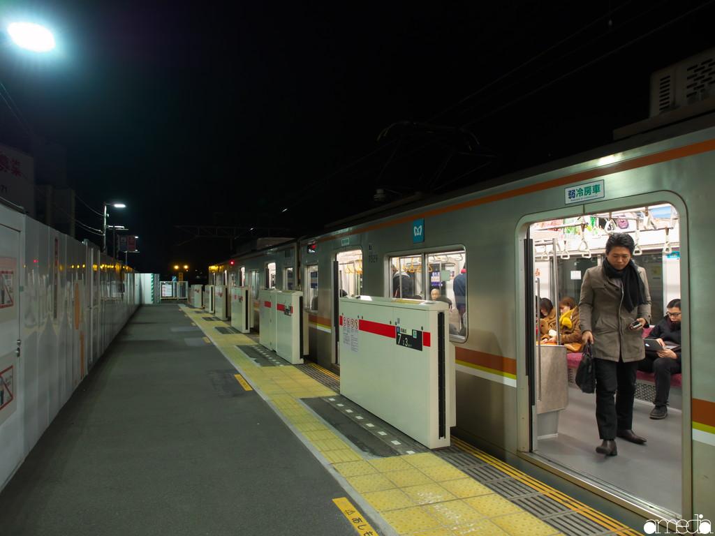 大倉山駅 始発