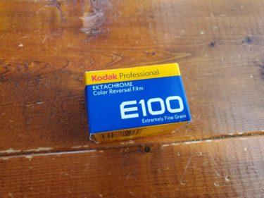 EKTACHROME E100